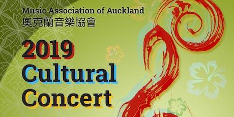 Music Association of Auckland 2019 Cultural Concert tickets