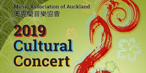 Music Association of Auckland 2019 Cultural Concert