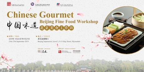 Workshop: Chinese GourmetBeijing Fine Food tickets