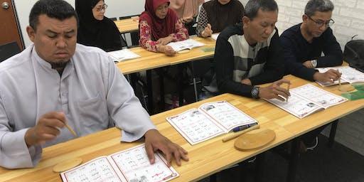 Jurong West Basic Quran Trial Class (Alif Ba Ta)