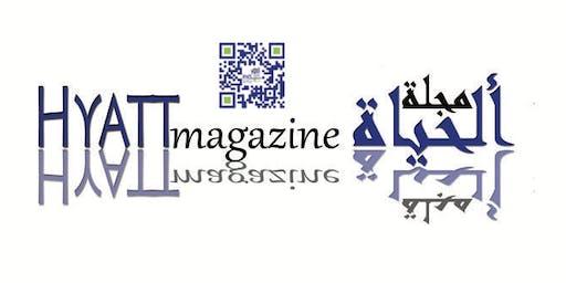 Hyatt Magazine 7th Year Anniversary - Multi Ethnic Event