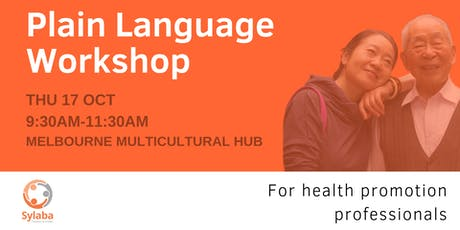Plain Language Workshop | For Health Promotion Professionals tickets