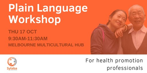 Plain Language Workshop | For Health Promotion Professionals