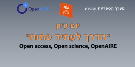 """Set Science Free"" Seminar - On the Way Towards Open Science tickets"
