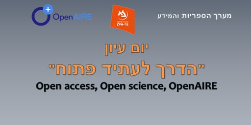 """Set Science Free"" Seminar - On the Way Towards Open Science"