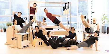 Polestar Pilates Instructor Course Information Evening - Feb 2020 tickets