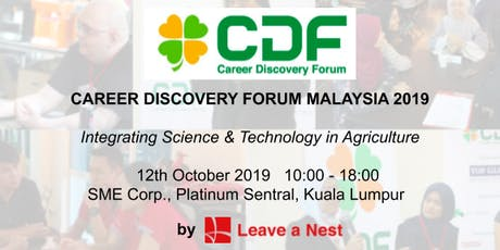 Career Discovery Forum 2019 tickets