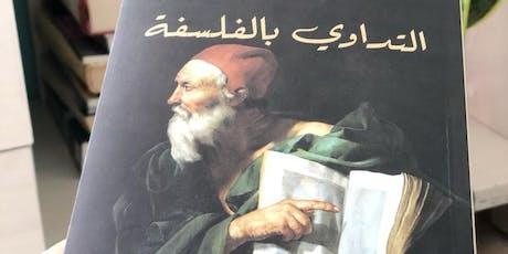 نقاش التداوي بالفلسفة، سعيد ناشيد، في نادي كتاب آوت آند أباوت في شومان tickets