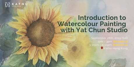Intro to Watercolour Painting with Yat Chun Studio [ Session 2 ] tickets
