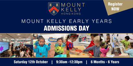 Mount Kelly Early Years Admissions Day  tickets