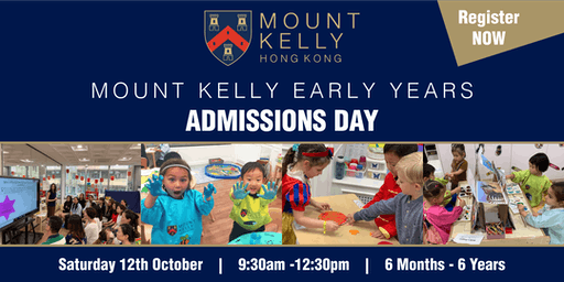 Mount Kelly Early Years Admissions Day