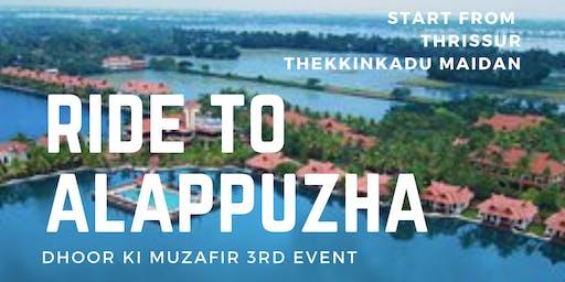 Dhoor Ki Muzafir 3rd Event
