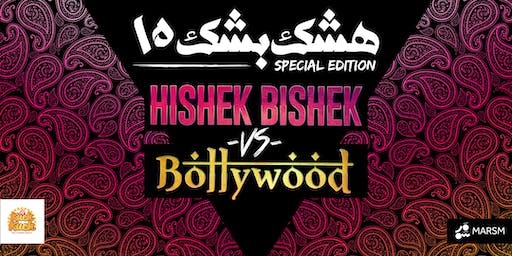 Hishek Bishek VS Bollywood (Late-Night)