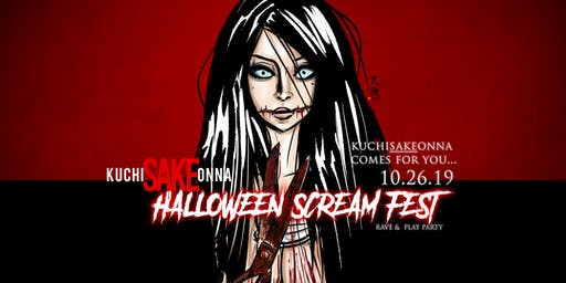 SAKE Presents... Kuchi SAKE Onna - Halloween Screa