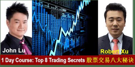 1-Day Invited Course (一天特邀大师班) on Top 8 Trading Secrets (股票交易八大秘诀) tickets
