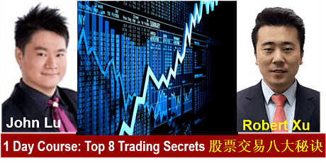 1-Day Invited Course (一天特邀大师班) on Top 8 Trading Secrets (股票交易八大秘诀) tickets