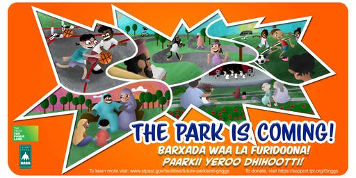 The Park is Coming Party!