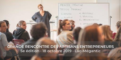 Grande rencontre des artisans entrepreneurs · 5e édition