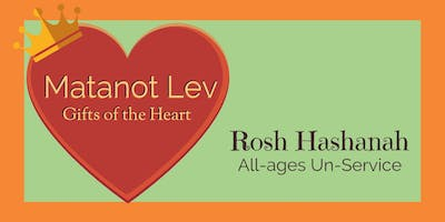 Matanot Lev Rosh Hashanah All Ages Unservice