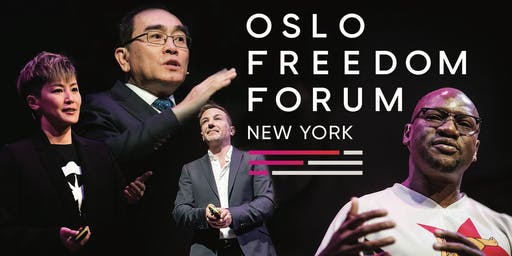 Oslo Freedom Forum in New York [Sponsorship Only]