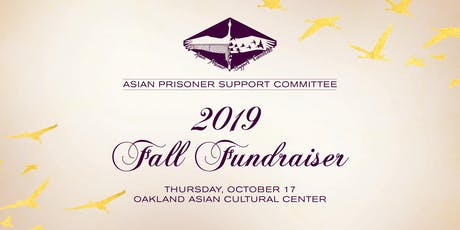 APSC 2019 Fall Fundraiser tickets