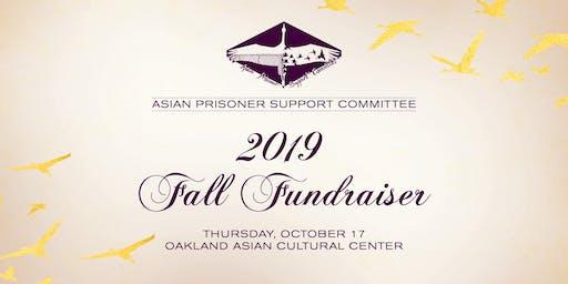 APSC 2019 Fall Fundraiser