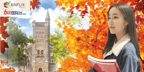 Copy of 加拿大首档双语留学生节目全城寻找校园主播 tickets
