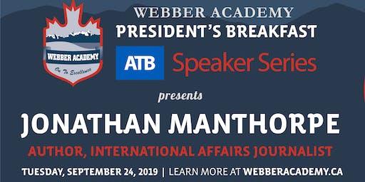 ATB President's Breakfast Club Speaker Series