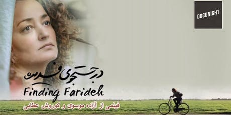 "Docunight ""Finding Farideh"" - UC Irvine - Thurs., Sep., 26, 2019 tickets"