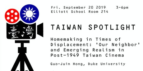 Taiwan Spotlight: Homemaking in Times of Displacement tickets