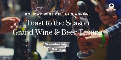 HWC's 2019 Beer & Wine Grand Tasting