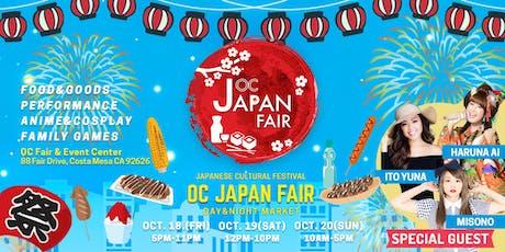 OC Japan Fair tickets