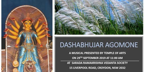 Concert & Talk: Welcome to Durga tickets