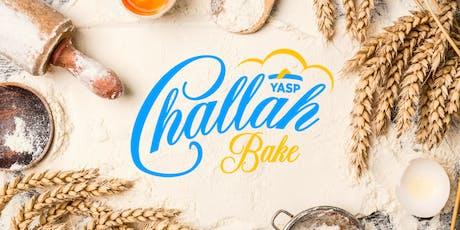 Pre Rosh Hashanah 'Challah Bake' billets