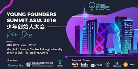 Young Founders Summit Asia 2019 少年创始人大会 tickets