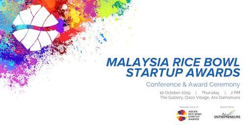 Malaysian Rice Bowl Conference & Award Ceremony