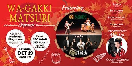 Wagakki Matsuri (Celebration of Japanese Musical Instruments) tickets