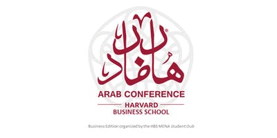 Arab Conference at Harvard Business School 2019 - MENA and the 4th Industrial Revolution