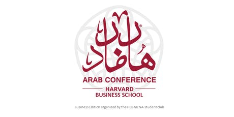 Arab Conference at Harvard Business School 2019 - MENA and the 4th Industrial Revolution tickets