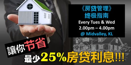 【PropTech】Fintech Business Preview 中文 (Every Tue & Wed) @ Mid Valley, KL  tickets