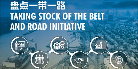 Taking Stock of the Belt and Road 盘点一带一路 tickets