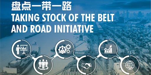 Taking Stock of the Belt and Road 盘点一带一路