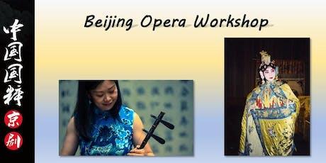 Beijing Opera Workshop tickets