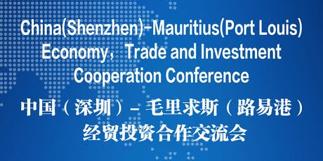 Shenzhen - Mauritius Economy, Trade and Investment Cooperation Conference tickets