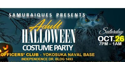 ***** HALLOWEEN COSTUME PARTY