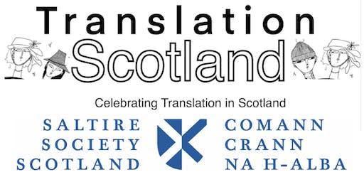 Celebrating Translation in Scotland - International Translation Day