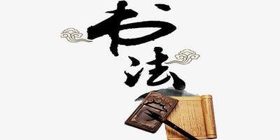 Chinese Calligraphy Workshop (Sharoe Green)