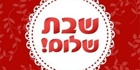 Israeli Family Kabbalat Shabbat tickets