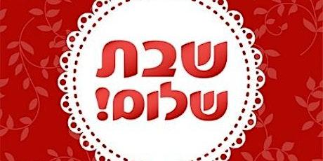 Israeli Family Kabbalat Shabbat – Special Purim tickets