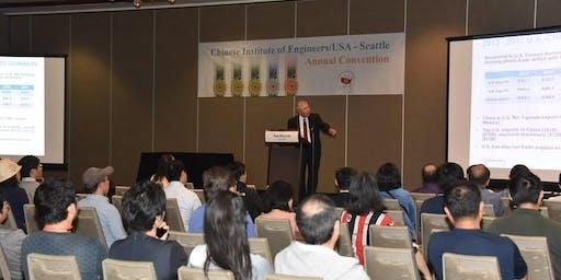 CIE/USA-Seattle 2019 Convention -- Engineering Seminars